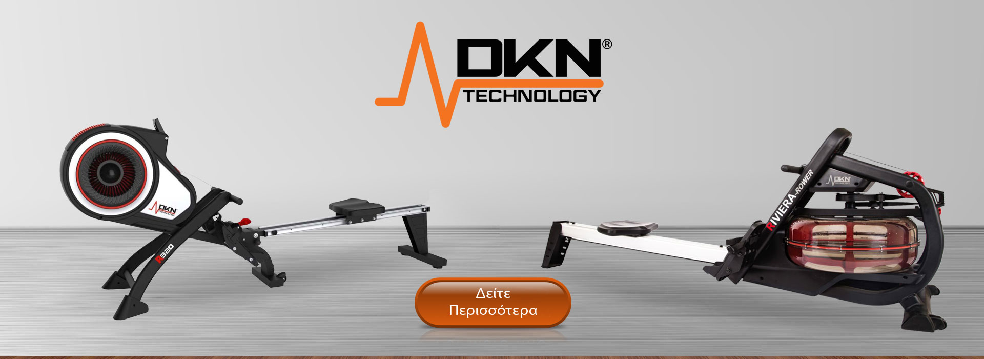 DKN Technology - Rower
