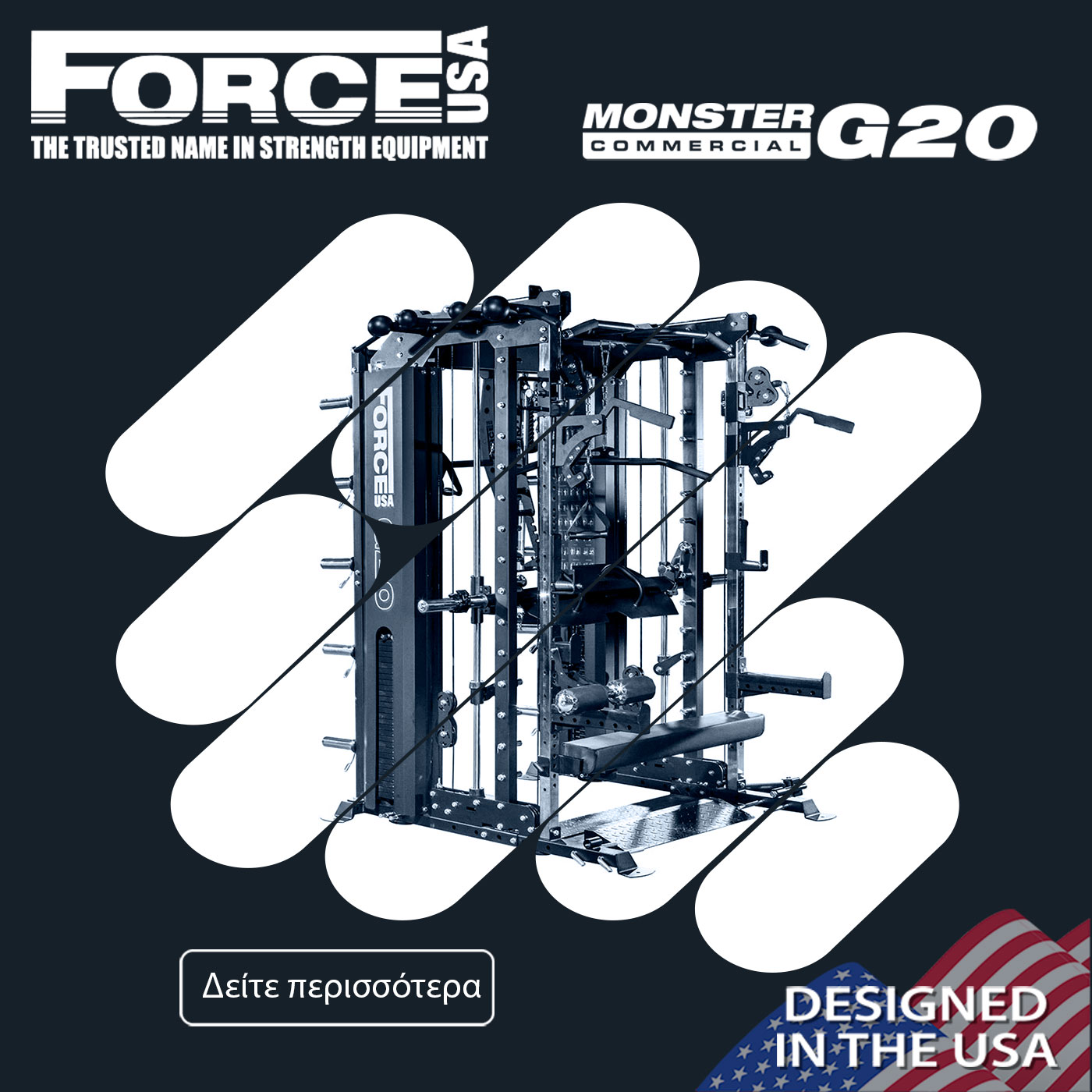 Force USA G20 All-In-One Trainer